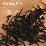Duck Duck Fragrant Phoenix Single Cong Tea Leaf Chaozhou Phoenix Single Cong Tea Uzong Single Cong Tea Large Black Leaf Oolong Tea 500g