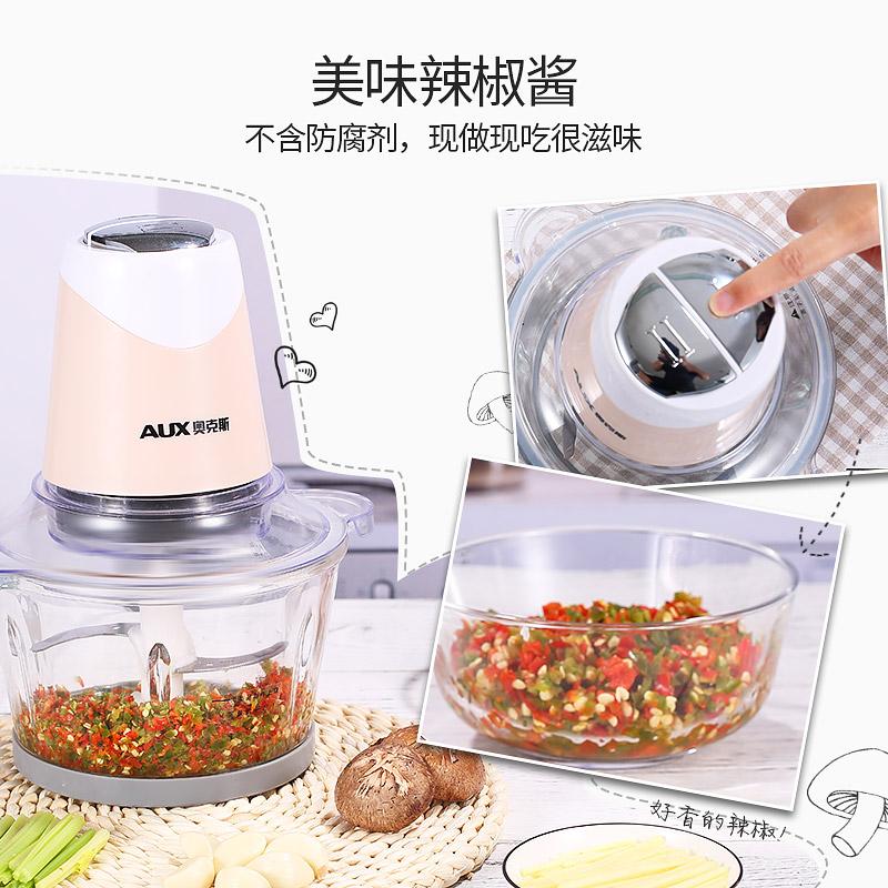 奥克斯绞肉机家用电动小型绞馅碎菜蒜蓉搅拌机打肉泥多功能料理机
