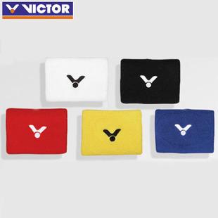 授權專櫃正品VICTOR/勝利 SP123A/C/D/E/F 護腕  羽毛球護腕 擦汗
