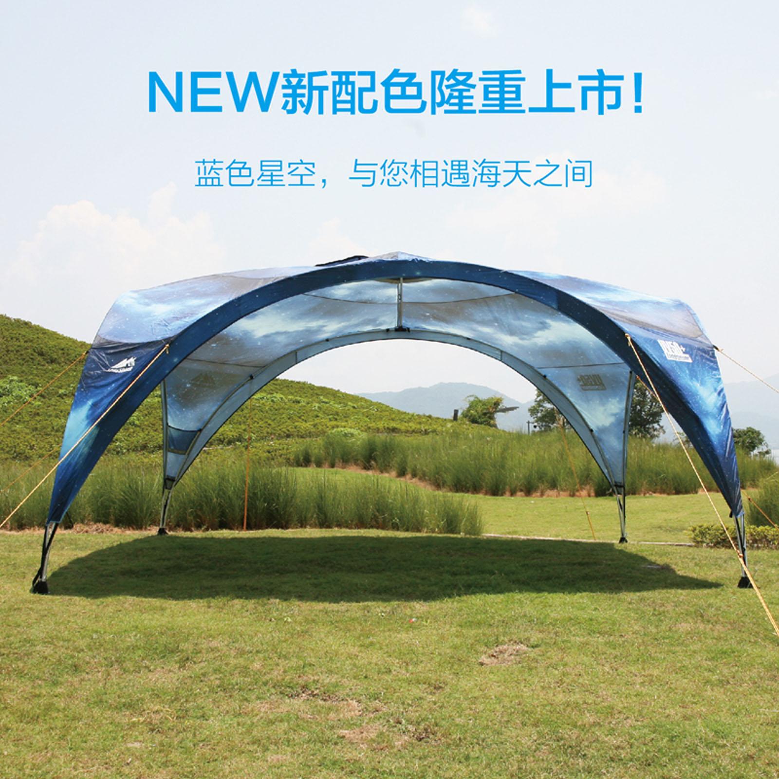龙行者天幕帐篷户外遮阳棚超大防紫外线广告帐篷自驾遮阳天幕凉棚