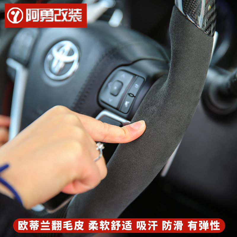 15-18款丰田汉兰达方向盘总成换挡拨片 自挡换手挡拔片阿勇改装