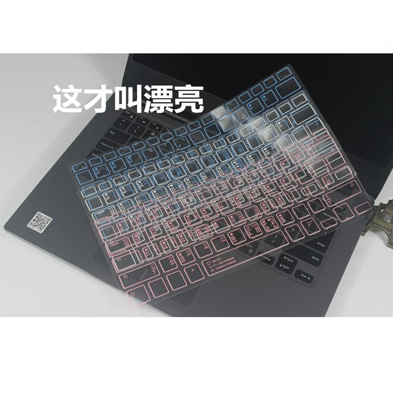 戴爾靈越5370 13.3寸鍵盤膜13-5370-R1605成就5000 v5370-1525