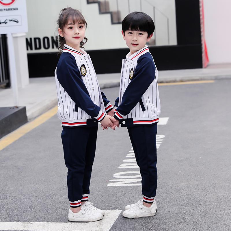 儿童班服英伦学院风运动服三件套校服套装小学生春秋装幼儿园园服