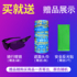 Aluminum alloy electric car mobile phone navigation bracket battery car takeaway car equipment motorcycle riding mobile phone holder