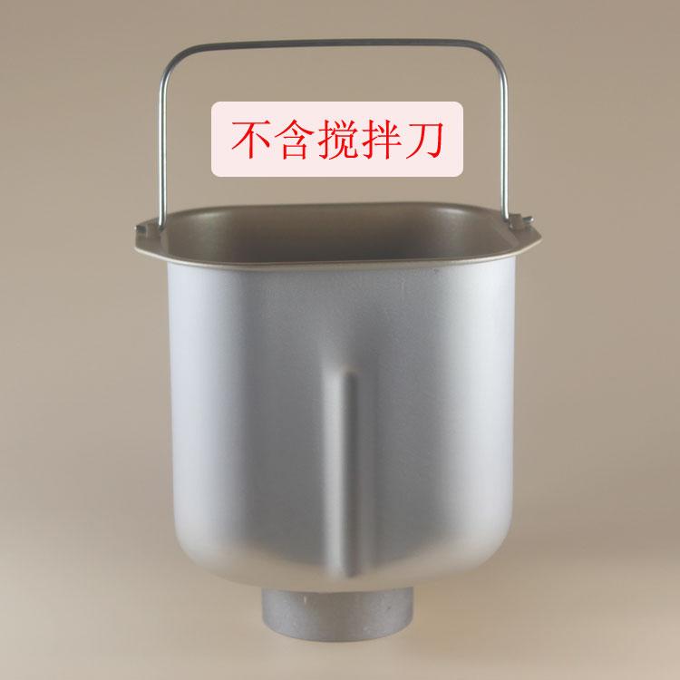 東菱麵包機麵包桶/不粘內膽 DL-T06/T06A/T06S/BM1230A/配件