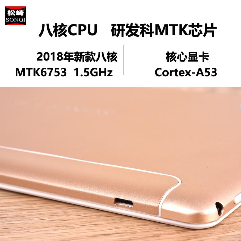 双卡双待 通话 4G 寸安卓平板电脑 10.1 八核金属 厂家直销 A102 松崎