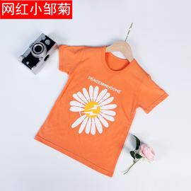 儿童短袖T恤男童装纯棉4女童5半袖6小孩7中大童夏装宝宝打底衫8岁