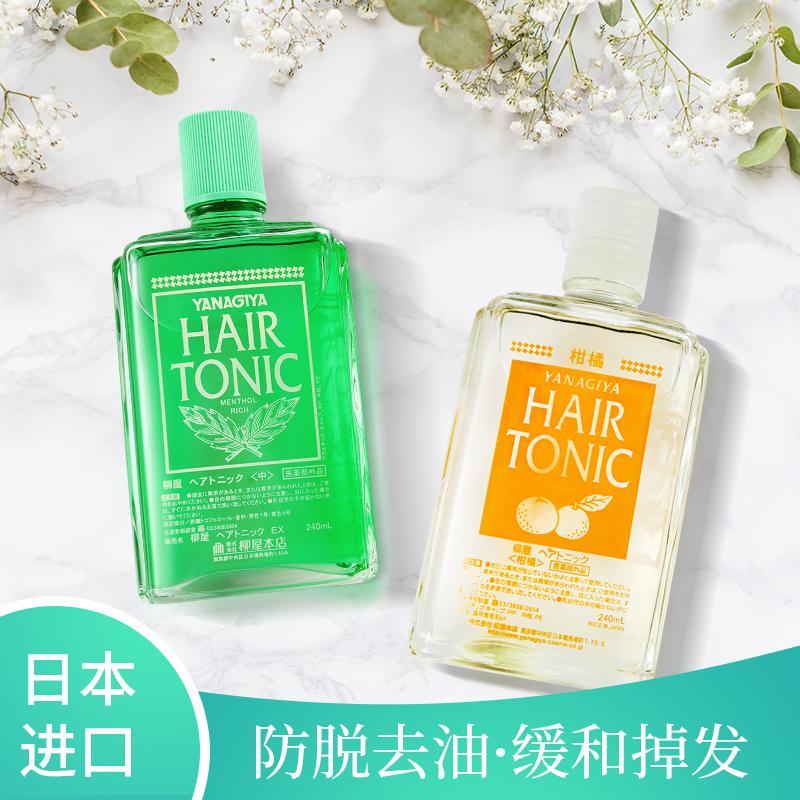 日本柳屋生髮液快速防脫增發密發養髮頭髮增長液髮根營養液生髮水