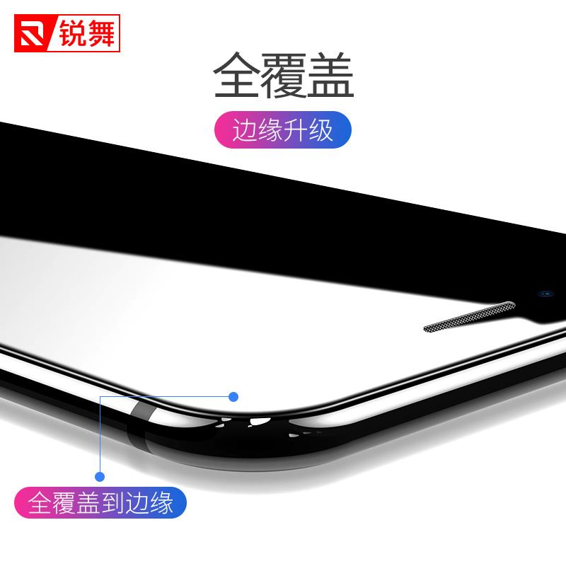 锐舞苹果8Plus钢化膜iPhone7手机7plus全屏覆盖全包8p蓝光贴膜屏保全包边7p软边防爆七ip8保护刚化抗摔指纹八