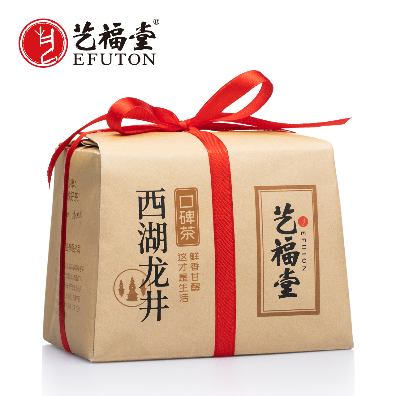 2019新茶上市艺福堂茶叶西湖龙井茶明前口碑茶叶春茶散装绿茶250g