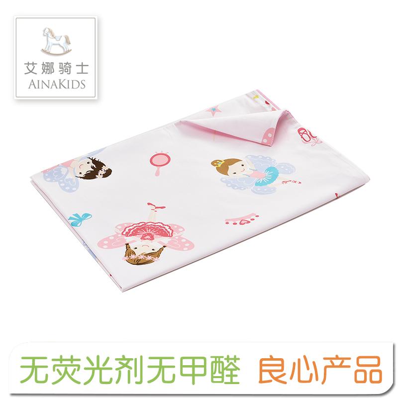 艾娜骑士 婴儿床品套件 A类无荧光 40S高品质纯棉 被套被子床单