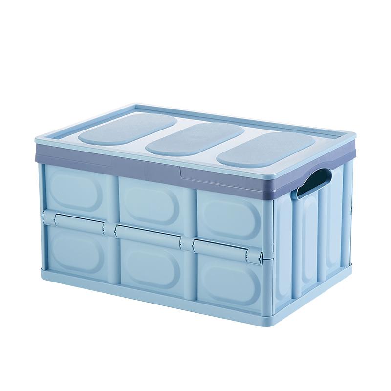 可折叠收纳箱塑料家用多功能大号装书箱车载整理箱汽车后备储物箱
