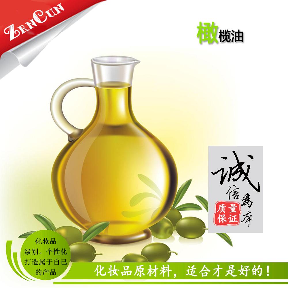 真淳基礎油進口天然護膚保溼特級冷榨橄欖油100MLOlive oil