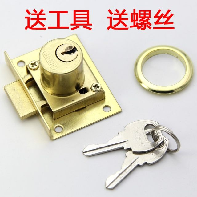 File drawer door concealed lock lock core lengthened anti-rust old-fashioned wardrobe old-fashioned size lock cabinet hardware door desk