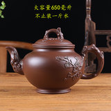 Yixing teapot teapot large bulk single hand tea tea cup set household ceramic pots