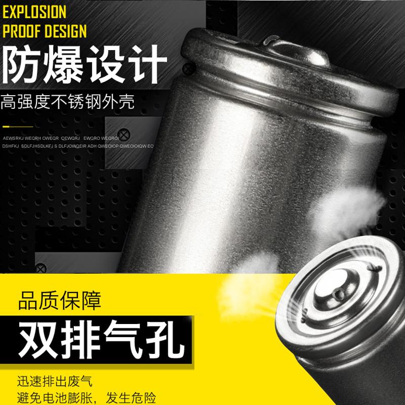 德力普18650锂电池3.7V强光手电筒小风扇大容量充电电池充电器