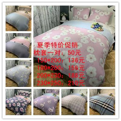 韩式斜纹纯棉绗缝防滑水洗夹棉床单床盖床垫榻榻米垫子炕垫三件套