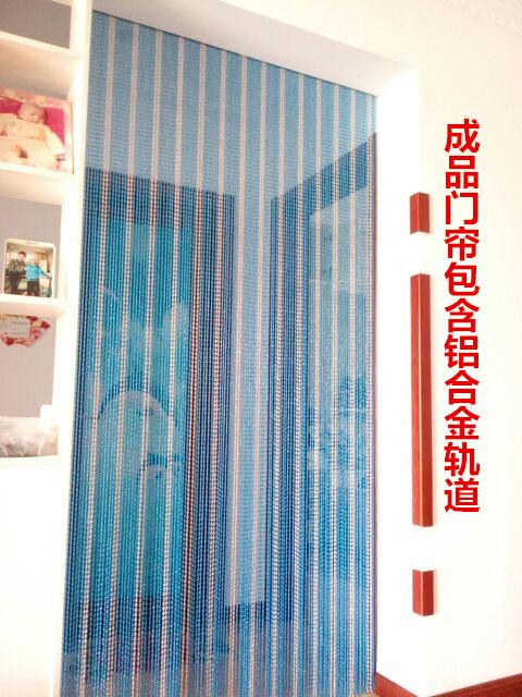 珠帘门帘塑料葫芦珠子防水晶卫生间卧室玄关风水帘隔断装饰防蚊子
