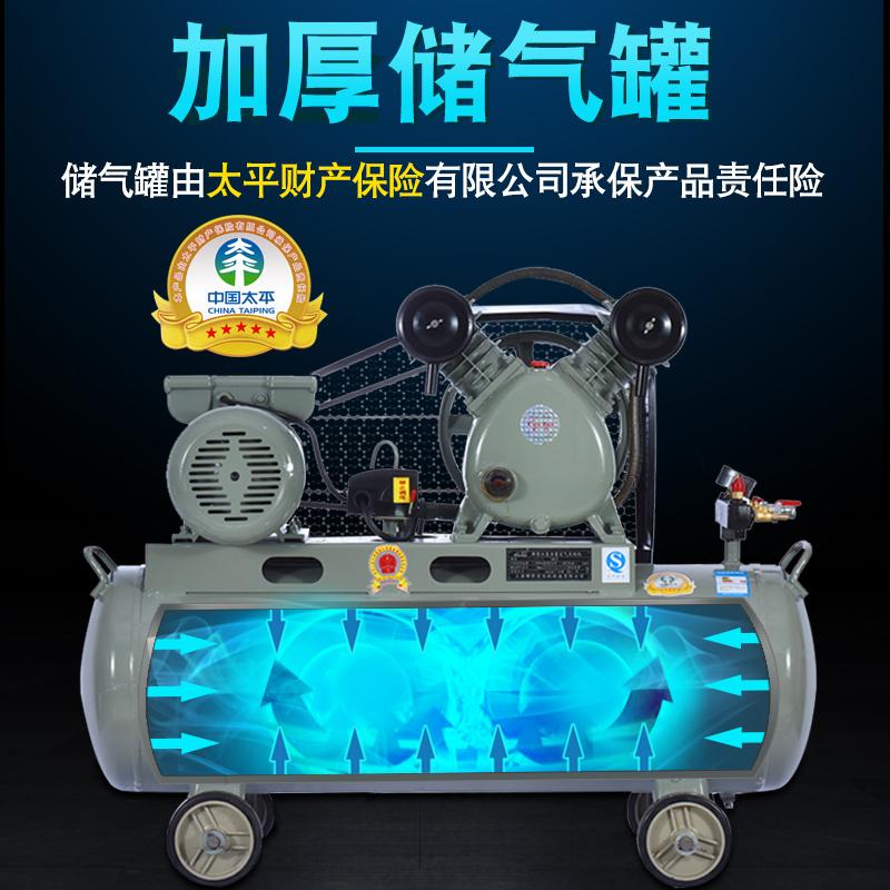 光合空压机工业打气泵小型木工空气压缩机高压修车喷漆皮带轮220V