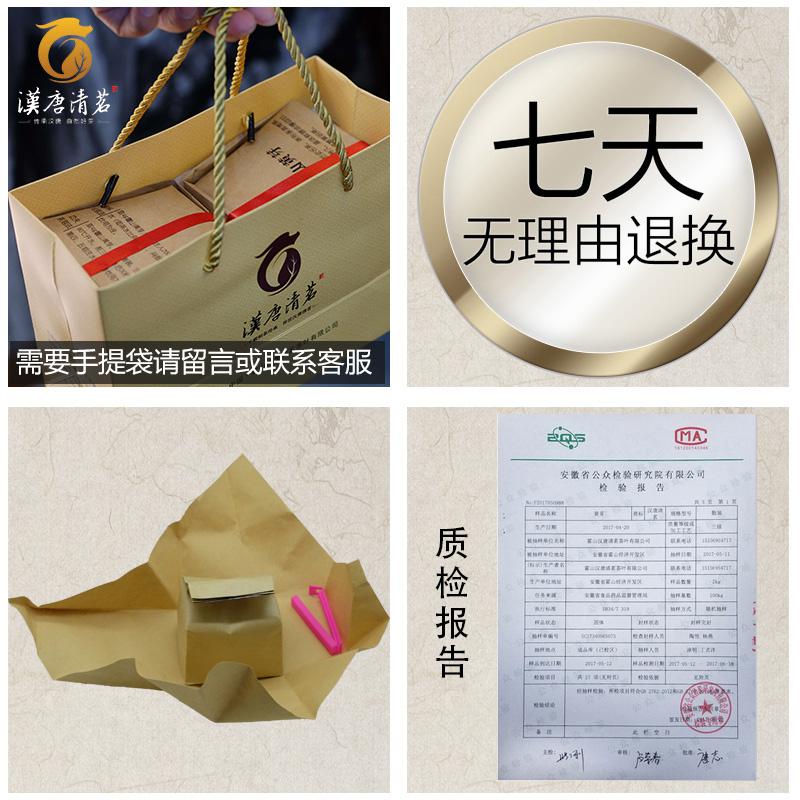 克半斤散装袋装高山茶叶非特级 250 新茶黄茶 2018 霍山黄芽 汉唐清茗