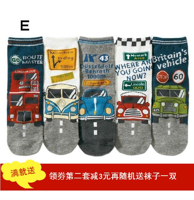 熱賣春秋冬款汽車圖案襪子兒童純棉襪子可愛男童襪子卡通襪子童襪