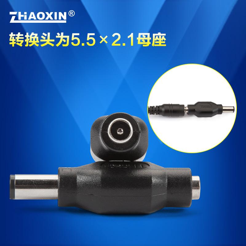 戴尔DELL内置IC笔记本维修专用可充电开机直流稳压电源转接头