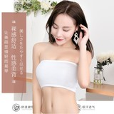 Man pose new gray white soft anti emptied Bra female summer flat cross-modal chest wrapped chest large size strapless