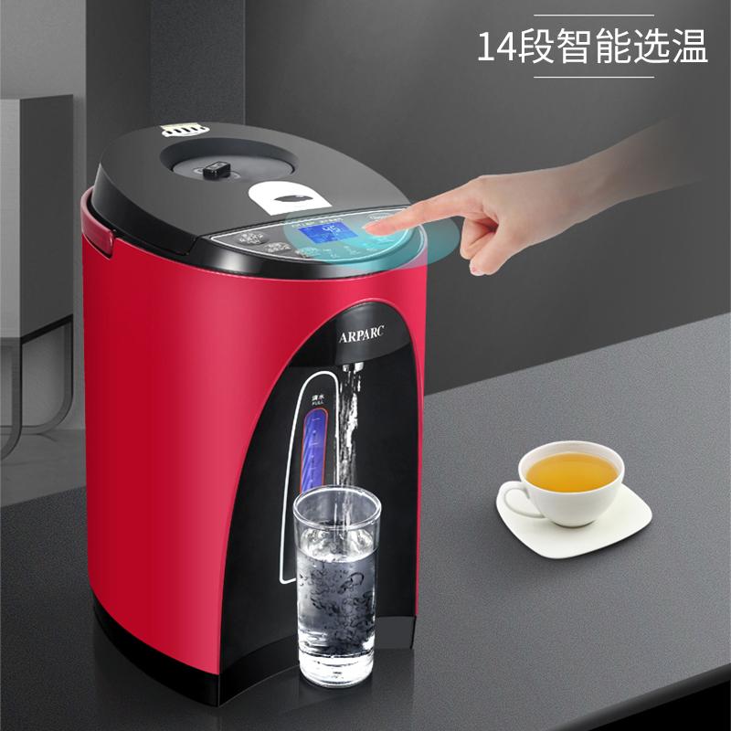 阿帕其电热水瓶全自动保温一体烧水壶智能恒温电热水壶家用开水壶