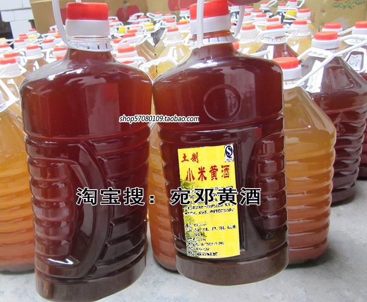 斤 3.4 河南南阳邓州刘集手工土特产 酸甜可口纯粮土制红小米黄酒
