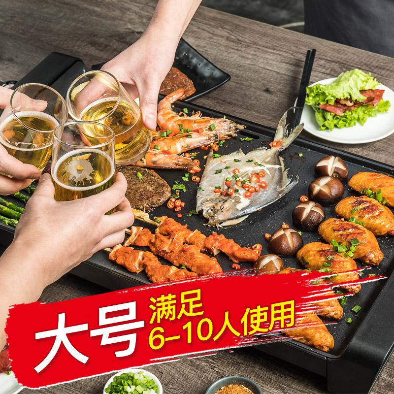 炊大皇韩式多功能电烧烤炉家用电烤盘无烟不粘烤肉锅室内烤肉机