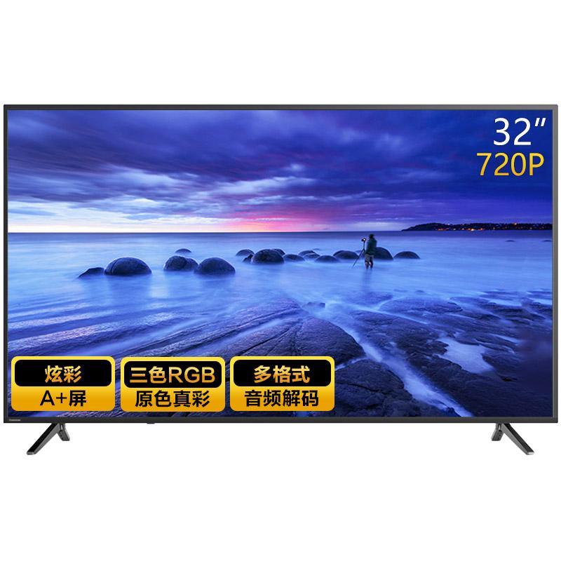 Changhong/长虹 32M1 32英寸电视机液晶高清平板非智能LED卧室