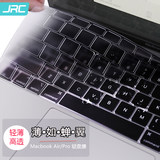 macbook pro16 inch apple computer air13 notebook mac keyboard film 12 foil 15touchbar protection 13.3 inch keyboard sticker transparent dustproof stickers thin dustproof accessories
