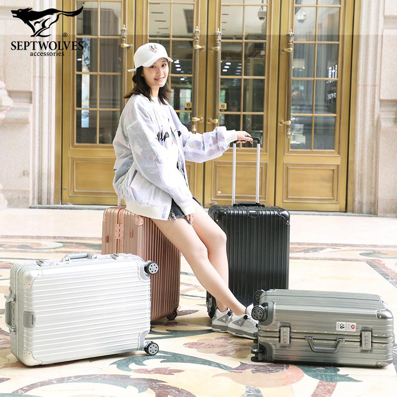 24 寸登机箱子韩版皮箱 20 七匹狼行李箱女旅行拉杆箱男万向轮密码箱