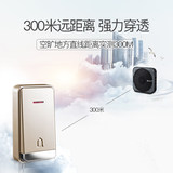 Hyderabad Mann wireless doorbell home YTO twelve intelligent electronic doorbell remote from power without batteries