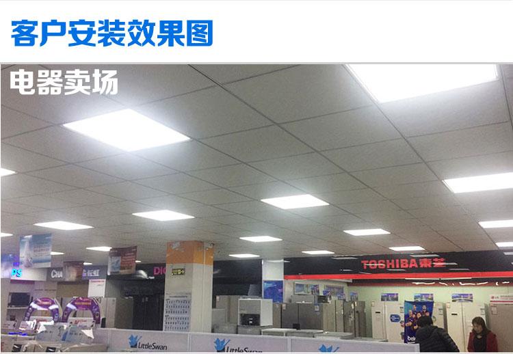 办公室面板灯石膏板硅钙板明装 600x600 平板灯 60x60led 集成吊顶