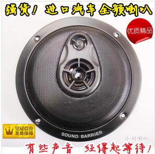 全新正品飛樂代工進口聲霸5寸同軸汽車喇叭全頻喇叭 高中低音都好
