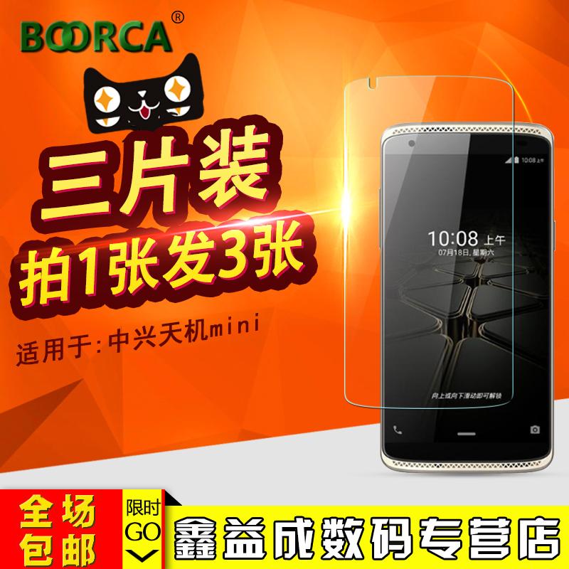 中興天機mini鋼化膜axonBA2015手機貼膜AXON天機max玻璃保護膜C2016高清防摔天機2剛化模ba2015抗藍光防指紋