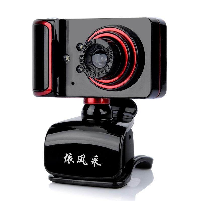 高清視頻攝像頭電腦臺式機筆記本內置帶麥克風話筒usb外接夜視直播美顏網課上課遠程教學設備專用免驅動家用