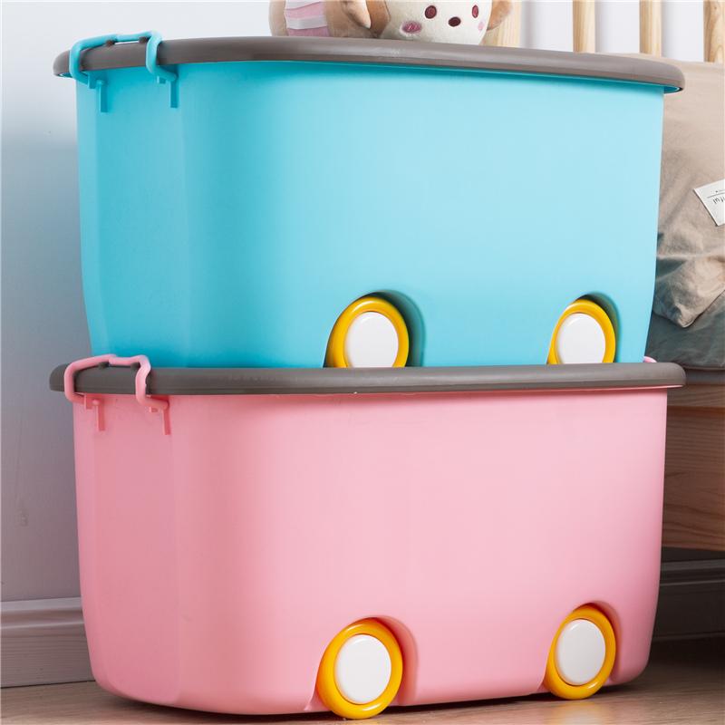 儿童玩具收纳箱筐家用婴儿宝宝整理箱子大容量衣服收纳储物盒神器