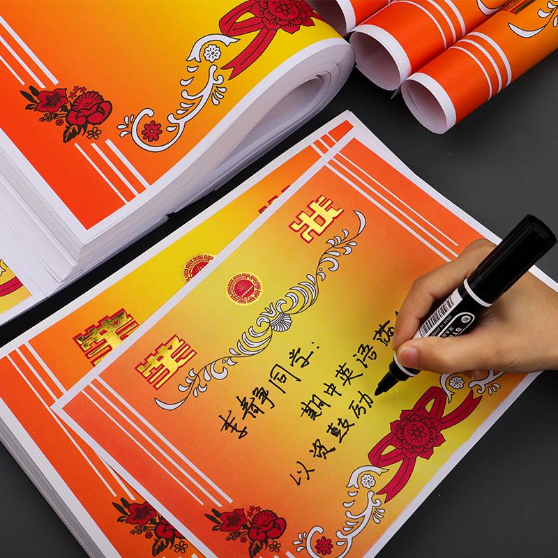 16K8K4KA4经典奖状铜版纸奖状双胶纸奖状纸 中小学奖品可定制打印