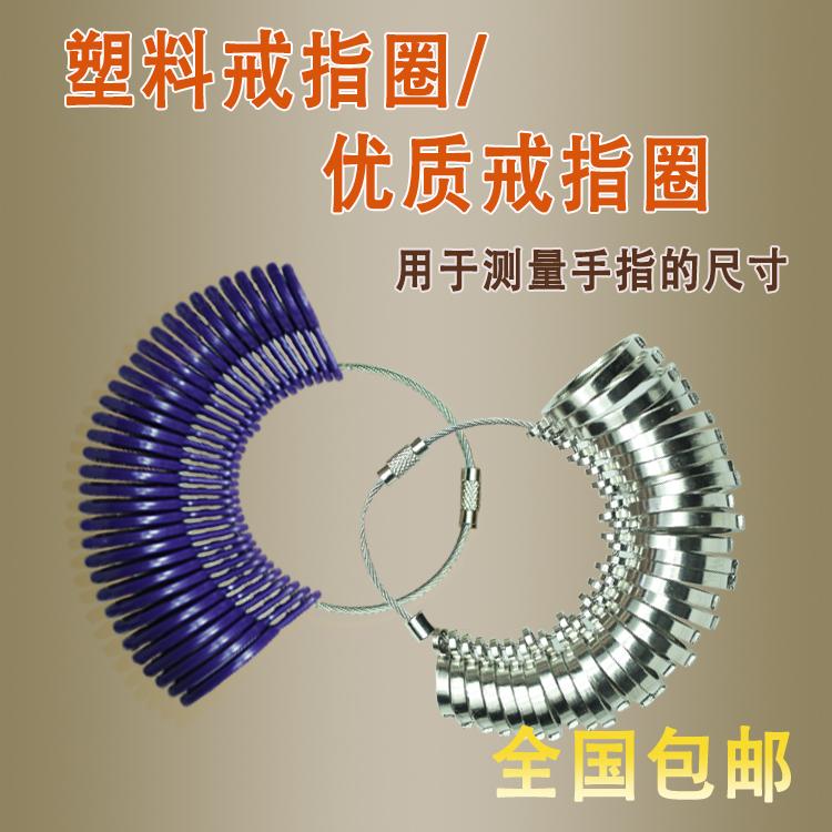 港度戒指圈戒指棒 手指尺寸大小测量号码数 指环调节整形修复工具