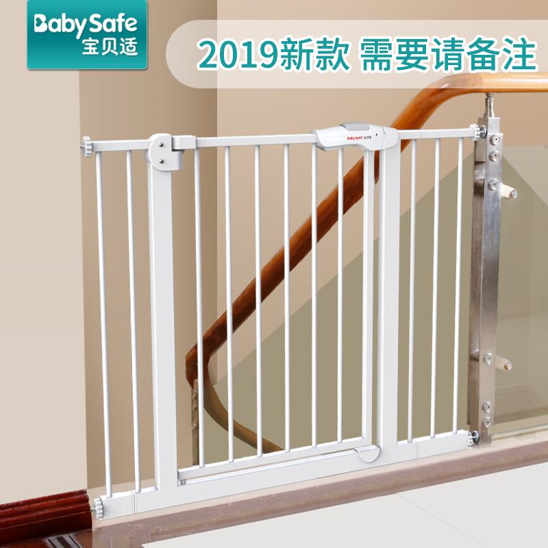 婴儿楼梯口护栏儿童安全门防护栏围栏免打孔宠物隔离狗栅栏杆门栏