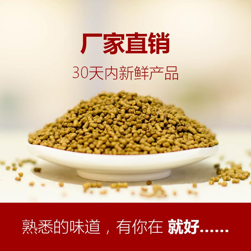 苦荞麦香四川大凉山荞麦茶搭大麦茶叶 特产级精选 苦荞茶正品 瓶 5
