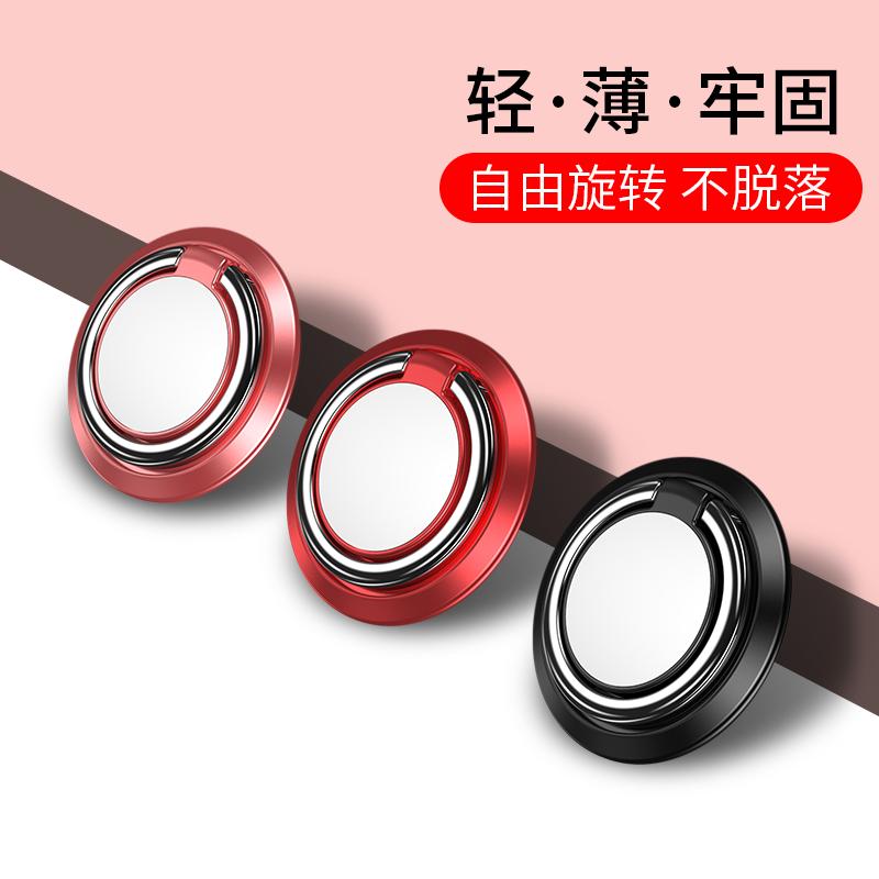 手机指环支架扣车载支架小米华为磁吸指环扣vivo苹果7Plus卡扣粘贴式6s通用指环个性创意超薄可爱简约新款