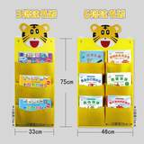 Cartoon non-woven wall hanging storage room Book Bag Kindergarten children's picture books finishing bags 3 8 grid cells