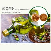贝蒂斯亚麻籽橄榄食用植物调和油1L (¥78)
