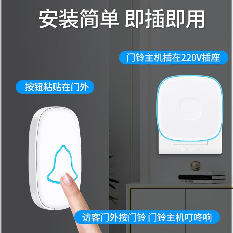 门铃无线家用超远距离智能电子遥控门玲一拖二拖一丙人老人呼叫器