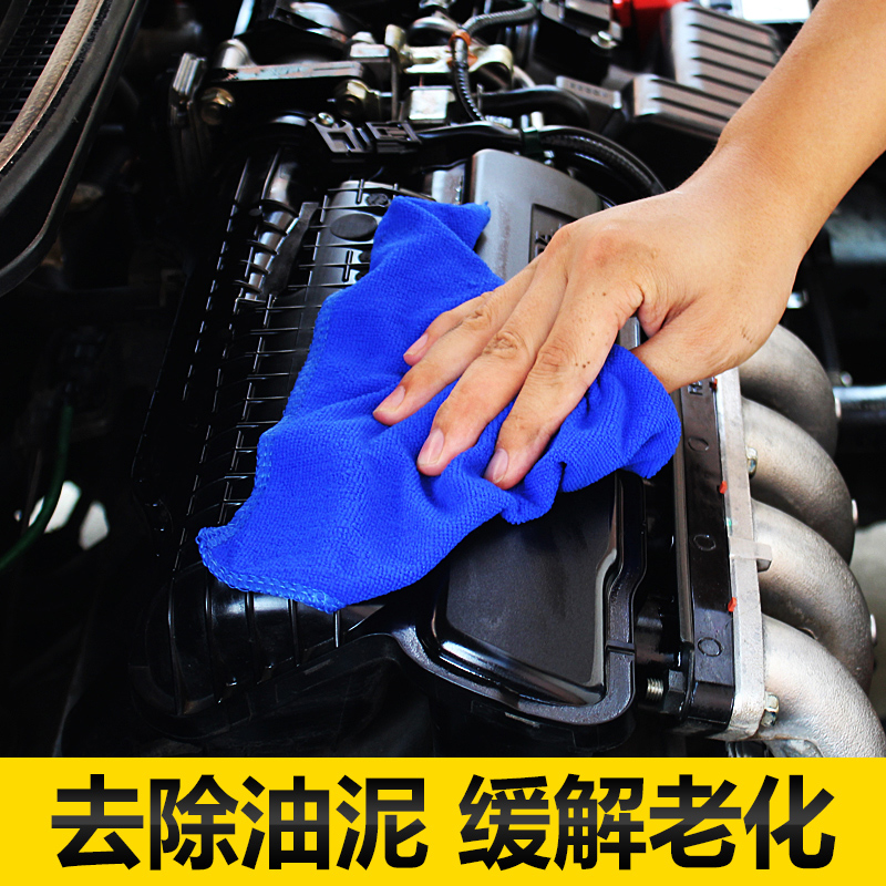 汽车发动机外部清洗剂机头水重油污清洁剂机舱专用强力去油泥去污