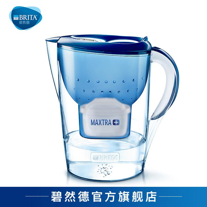 BRITA碧然德濾水壺Marella海洋系列3.5L淨水壺家用淨水器