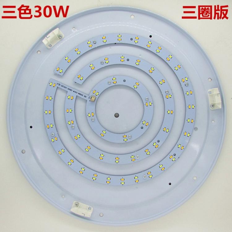 吸顶灯改造灯板环形灯管模组贴片光源风扇灯圆形灯芯灯片灯盘 LED